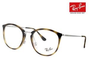 レイバン 眼鏡 メガネ Ray-Ban rx7140 2012 51mm 丸メガネ RX 7140 rb7140 ボストン