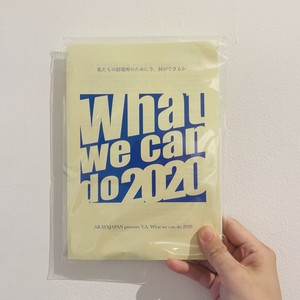 "V.A. ARAYAJAPAN presents Compilation Album ""What we can do 2020"""