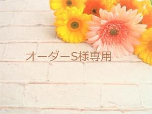 【S様専用】マクラメ編みセミオーダーペンダント