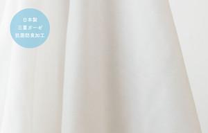 【日本製】抗菌防臭加工 三重ガーゼ 50cm単位販売