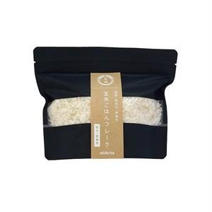【ホワイトフォックス】玄米ごはんフレーク 同量のお湯を注いで約30秒かき混ぜるだけ