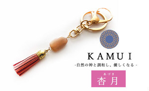 KAMUI collection  〜 杏月 〜