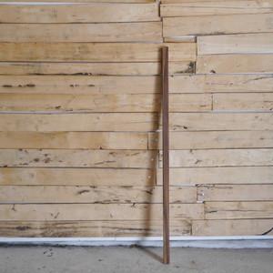 シーシャムウッドマルチバー 90cm