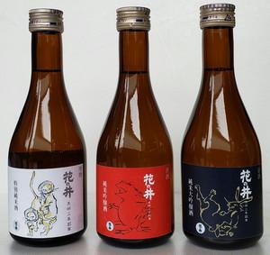 花の井 純米 鳥獣戯画ラベルシリーズ飲み比べ3本セット