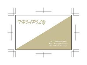 デザイン名刺・ショップカード 299