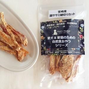 鶏ささみスティックジャーキー 国産無添加 ピクシーズマーケット 愛犬&愛猫のための自然食おやつ
