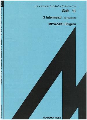 A01i24 3 Intermezzi (Piano/S. MIYAZAKI /Full Score)