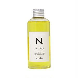 N.ポリッシュオイル(150ml)