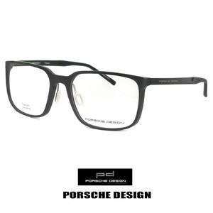 日本製 ポルシェデザイン メガネ p8338-a PORSCHE DESIGN 眼鏡 ウェリントン 黒縁