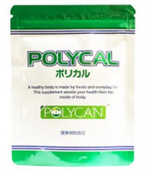 POLYCAL(ポリカル)3袋(3ヵ月分)送料無料