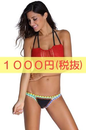 【在庫一掃セール対象商品】日本のビーチもOKなバンドゥタンクトップとハーフバックのブラジリアンビキニ
