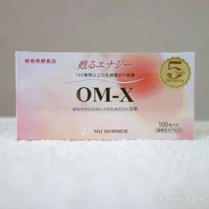 OM-X<植物発酵食品>