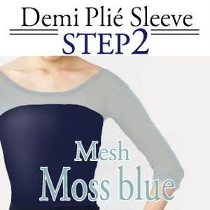 <Step2>Demi plié sleeve /[ Moss blue ] Select body color