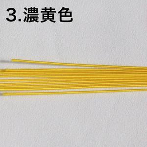 【水引単色】絹・花水引 黄黒系 10本セット