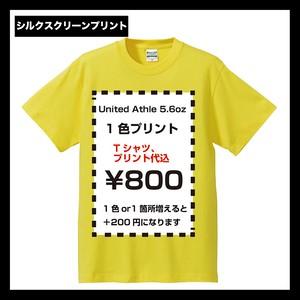 United Athle ユナイテッドアスレ 5.6オンス ハイクオリティー Tシャツ(品番5001-01)