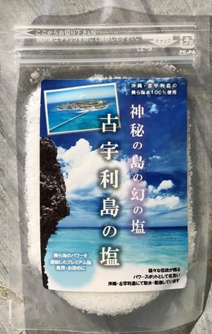 古宇利島の塩