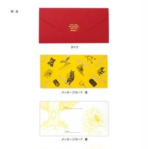 長方形カード・タトウ熊 赤