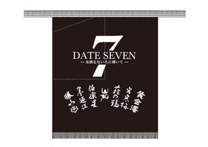 DATE SEVEN 帆前掛け