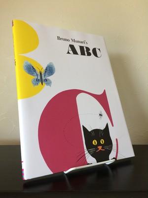 Bruno Munari's ABC / ブルーノ・ムナーリ