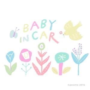 花畑【BABY/KIDS用ステッカー】