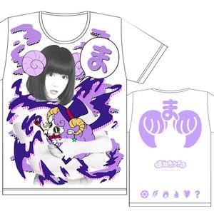 まねき獣T【中川美優ー紫ー】
