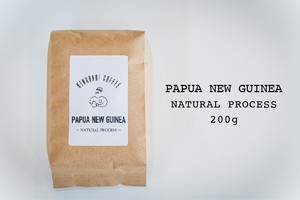 パプアニューギニア ナチュラル /200g