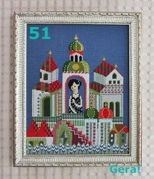 No.51 Anna Karenina by Lev Tolstoy