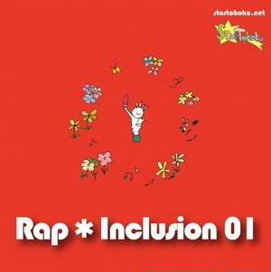 CD「Rap Inclusion 01」