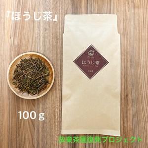 香り高い奈良県の【ほうじ茶】大和茶100g