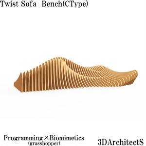 Twist Sofa Bench TypeC