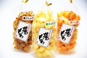 【新商品】揚げ餅