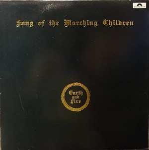 【LP】EARTH AND FIRE/Song Of The Marching Children