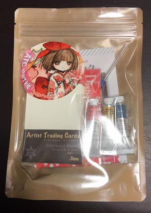 ATC start kit chita*coope 大正浪漫牡丹カラー