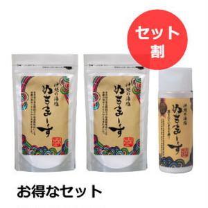 沖縄海塩100% ぬちまーす お得セット