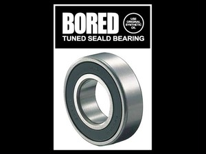 METHOD / 6000 TUNED SEALD BEARING SET