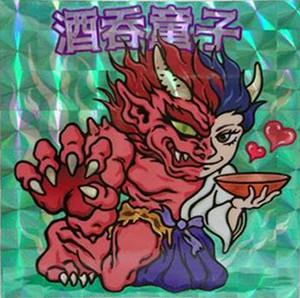 【KASHU】K-H 酒呑童子