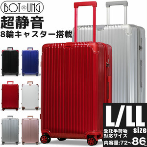 BOTUNG No.10009-10 Lサイズ LLサイズ ファスナーキャリー