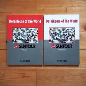 サンツアー編(2冊セット) Derailleurs of the World (ディレーラー・データブック)