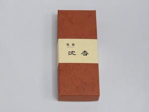 みのり苑 風韻 沈香 短寸45g お線香(お香)