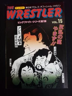 新日本プロレスパンフレットWRESTLERS15