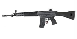 東京マルイ 89式 小銃 5.56mm スタンダード電動ガン