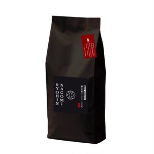 【玄米】【無肥料・無農薬】熊本県北産 ヒノヒカリ100% 3合(450g)【JAS認定】