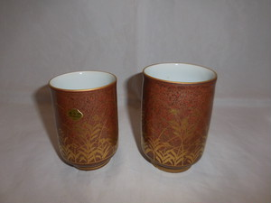 清水焼湯吞揃 Kiyomizu porcelain two tea cups