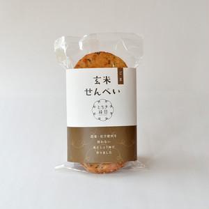 玄米せんべい「ごま」|農薬・化学肥料不使用の原材料、8枚入り