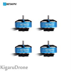 【 1204 5000KV 軸径:1.5mm】BetaFPV  1204 5000KV Brushless Motors 3-4S ブラシレスモーター4個セット