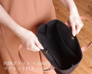 トートバッグ 内ポケット+マグネットボタン付き変更 オプション