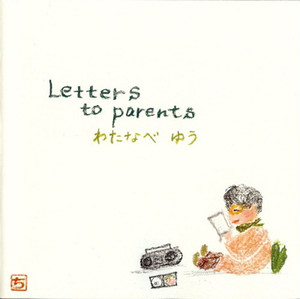 2ndCD『Letters to parents』