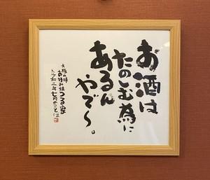 【特典付き】会社、店舗限定の作品定期便