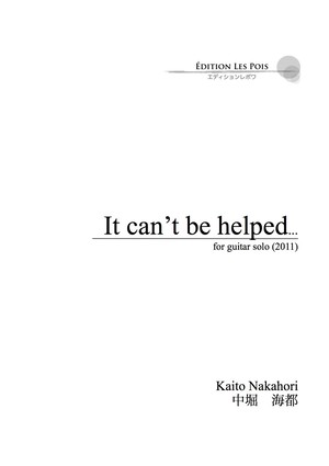 (オンデマンドピース譜)It can't be helped... for guitar solo 中堀海都作曲