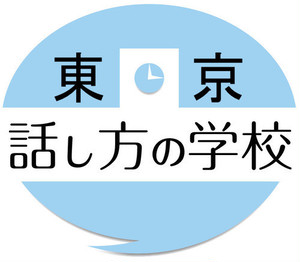 東京 入学体験|9/19(水)夜